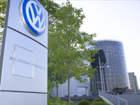 Завод Фольксваген в Дрездене