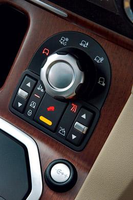 Регулятор режимов движения Land Rover Discoveri 4