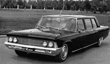 ГАЗ-14 Чайка 1969
