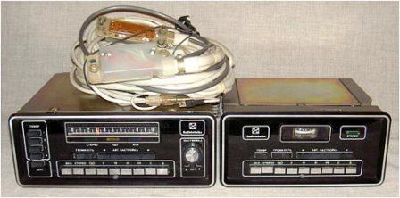 Приставка и радиоприёмник Радиотехника ГАЗ-14 Чайка