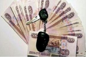 Транспортный налог в Москве 2013