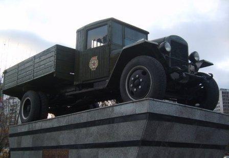 Памятник ЗИС-5В