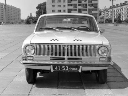 Автомобиль Волга ГАЗ 24 вид спереди