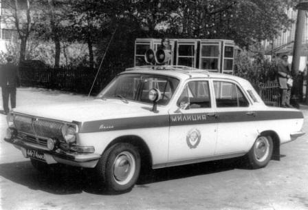 Милицейская машина на базе Волга ГАЗ 24