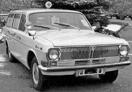 Скорая помощ на базе Волга ГАЗ 24