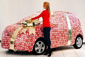 Покупка первого автомобиля