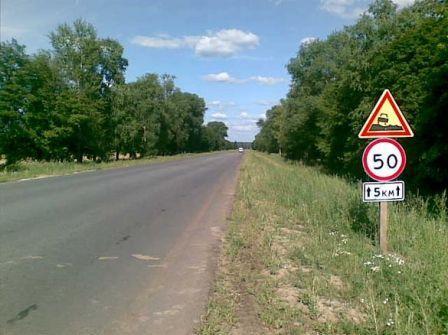 Очень опасная обочина дороги