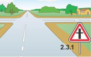 Проезд нерегулируемого перекрестка