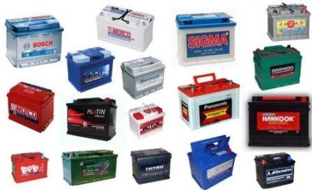 Выбор автомобильной аккумуляторной батареи