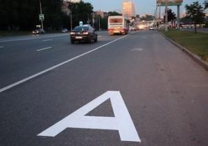 Выезд на полосу для общественного транспорта