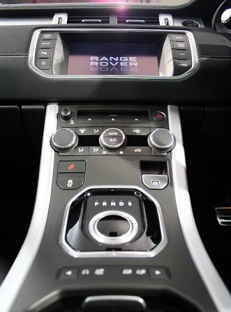 Консоль Range Rover Evoque