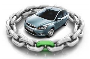 Страхование автомобиля от угона