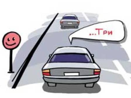 Определение расстояния по времени