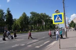 Дтп с пешеходом на нерегулируемом пешеходном переходе