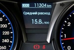 Средний расход топлива