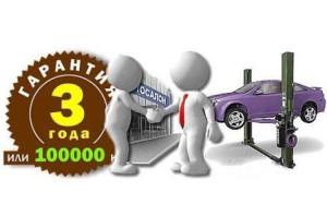 Дилерская гарантия на автомобиль