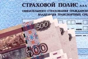 Страховые выплаты по КАСКО