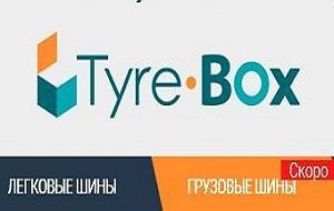 Интернет магазин Tyre-Box