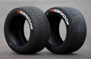 Гоночные шины
