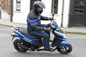 Регистрация скутера