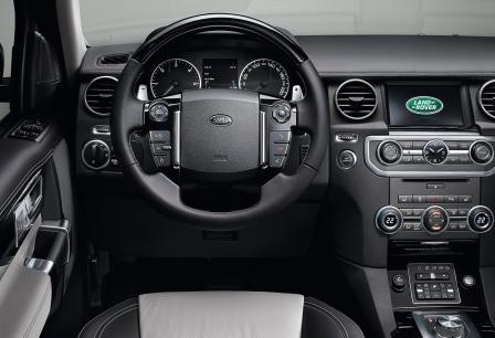Юбилейный Land Rover Discovery салон