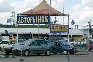 Цена на автомобиль на вторичном рынке