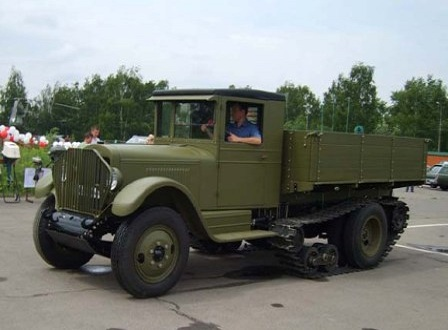 Автомобиль ЗИС-33