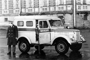 Милицейский ГАЗ-69