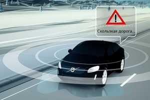 Системы безопасности в автомобильные