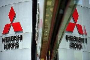 Компания Мitsubishi расширяет свой бизнес
