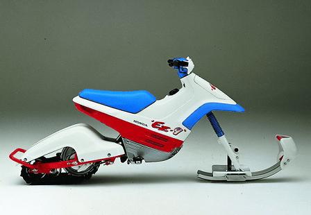 Honda EZ-9
