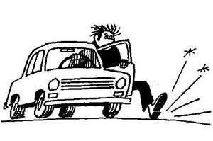 Если отказали тормоза