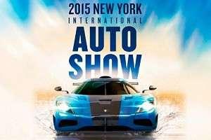 Автосалон в Нью-Йорке 2015 года