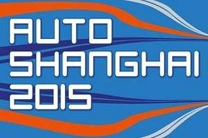 Шанхайский автосалон 2015