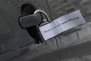 Вид мошенничества - замок на двери автомобиля