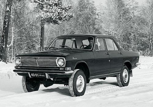 Волга ГАЗ-24-95