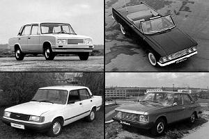 Экспериментальные модели советского автопрома