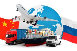 Карго-доставка из Китая