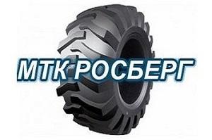 Шины 16.9-28 в компании МТК Росберг