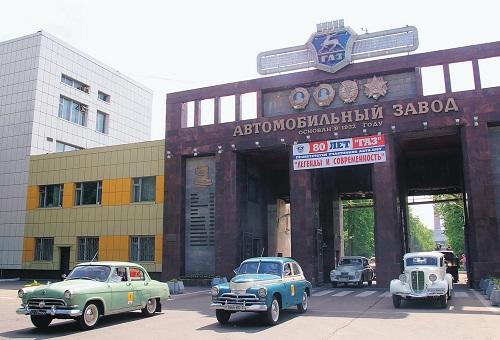 Проходная завода ГАЗ