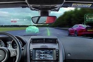 Стема дополнительной реальности в автомобиле