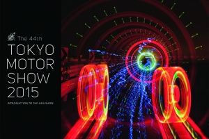 Токийский Автосалон 2015