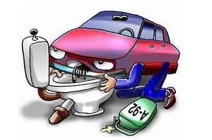 Плохое качество бензина