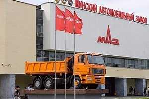Завод МАЗ