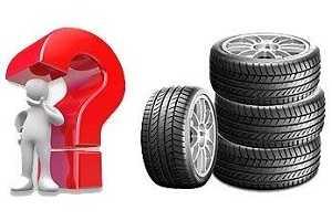 Переобуваться или купить второй комплект колесных дисков