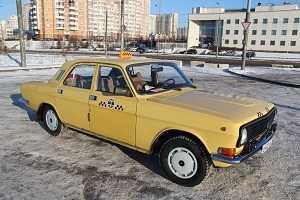 Советское такси Волга ГАЗ-2401