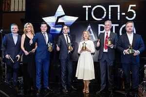 Премия ТОП 5 АВТО 2016 года