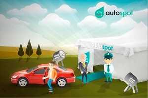 Первый открытый индекс стоимости новых автомобилей
