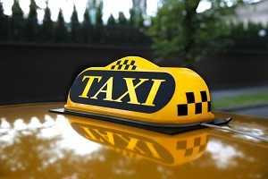 Такси города Долгопрудный