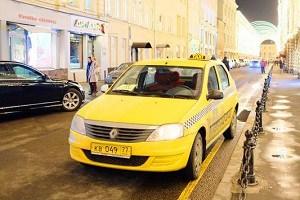 Такси эконом-класса в Москве